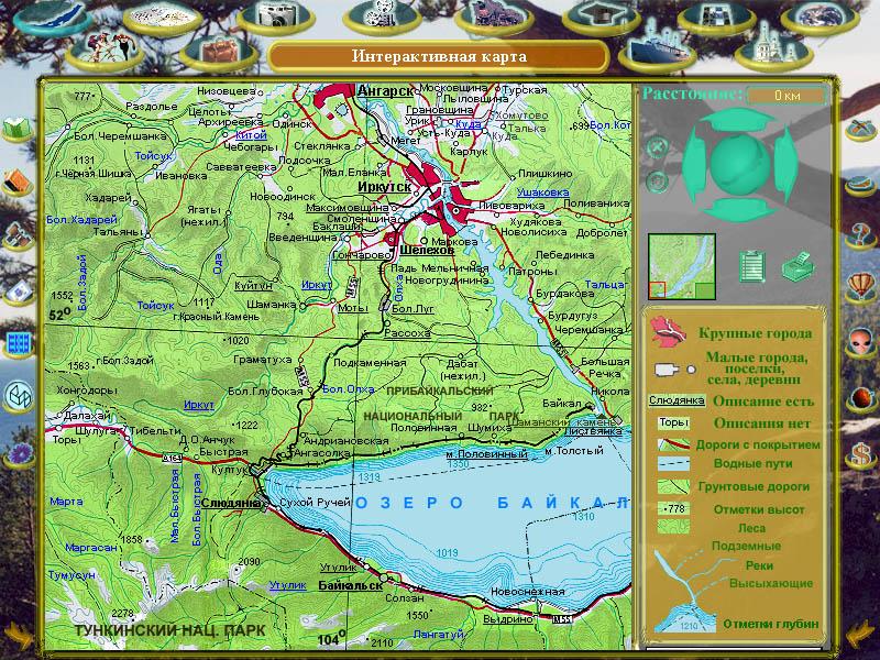 интерактивная карта Байкала